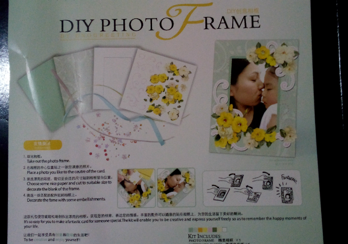 Review-enogreeting-diy-photo-frame-12