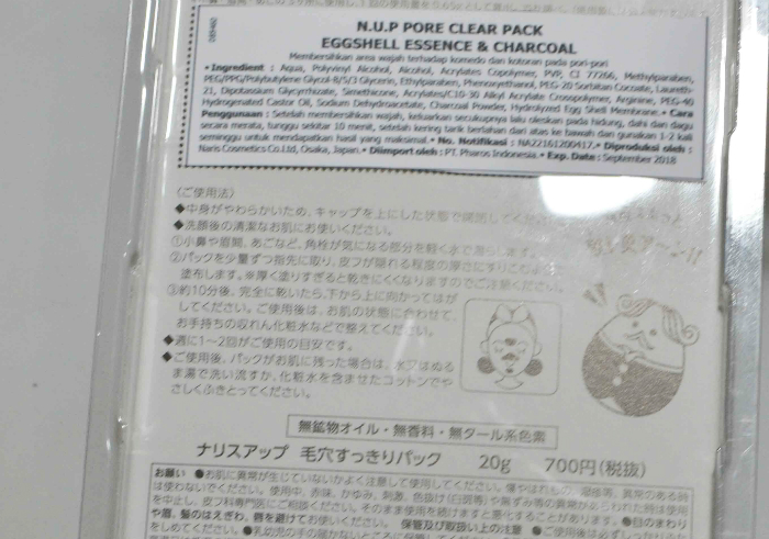 Review-naris-up-cosmetics-nose-pore-clear-pack-17