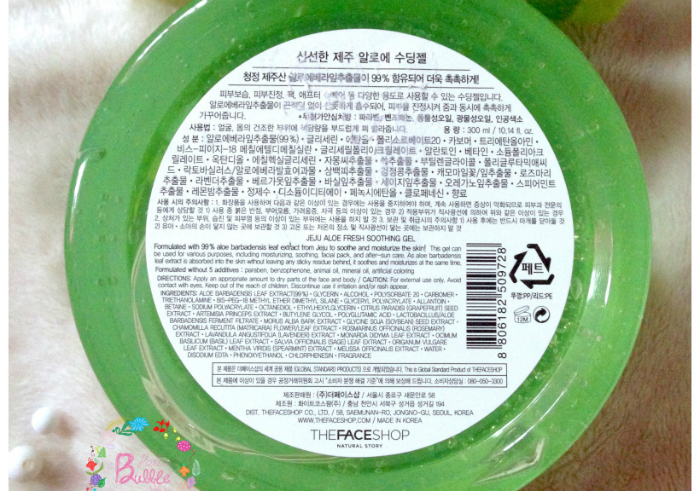 Review-the-face-shop-jeju-aloe-99-fresh-soothing-gel-16