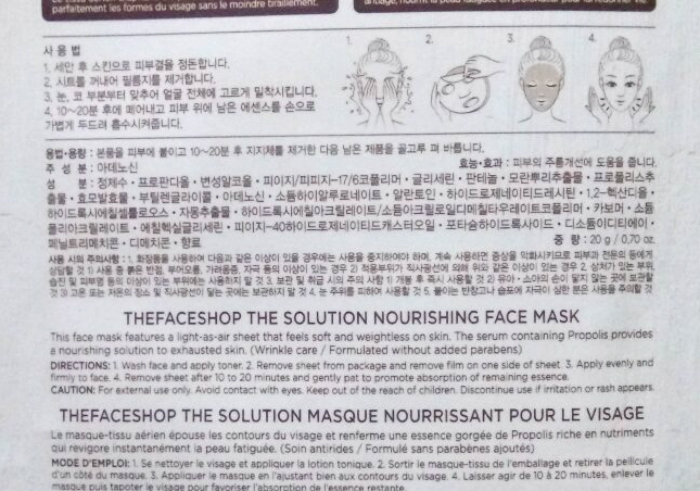 Review-the-face-shop-the-solution-nourishing-face-mask-13