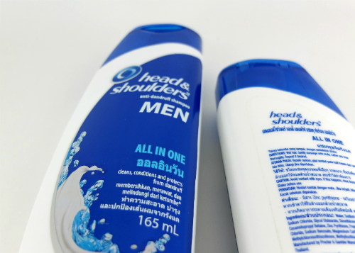 review gratis Head & Shoulders Anti Dandruff Shampoo Men