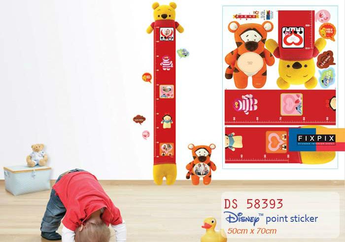 gambar Stiker Dinding Tall Pooh Interior DIY gratis