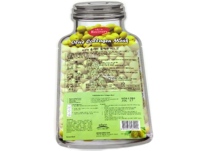 review gratis Purederm Olive Collagen Mask