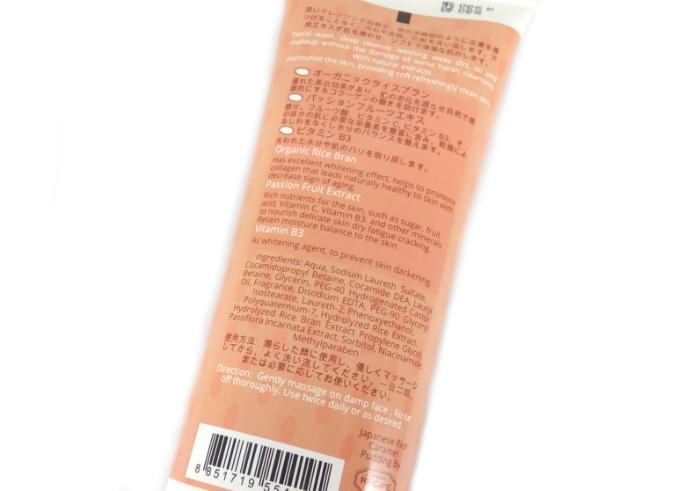 review gratis Beaute Recipe Japanese Rice Facial Wash Gel