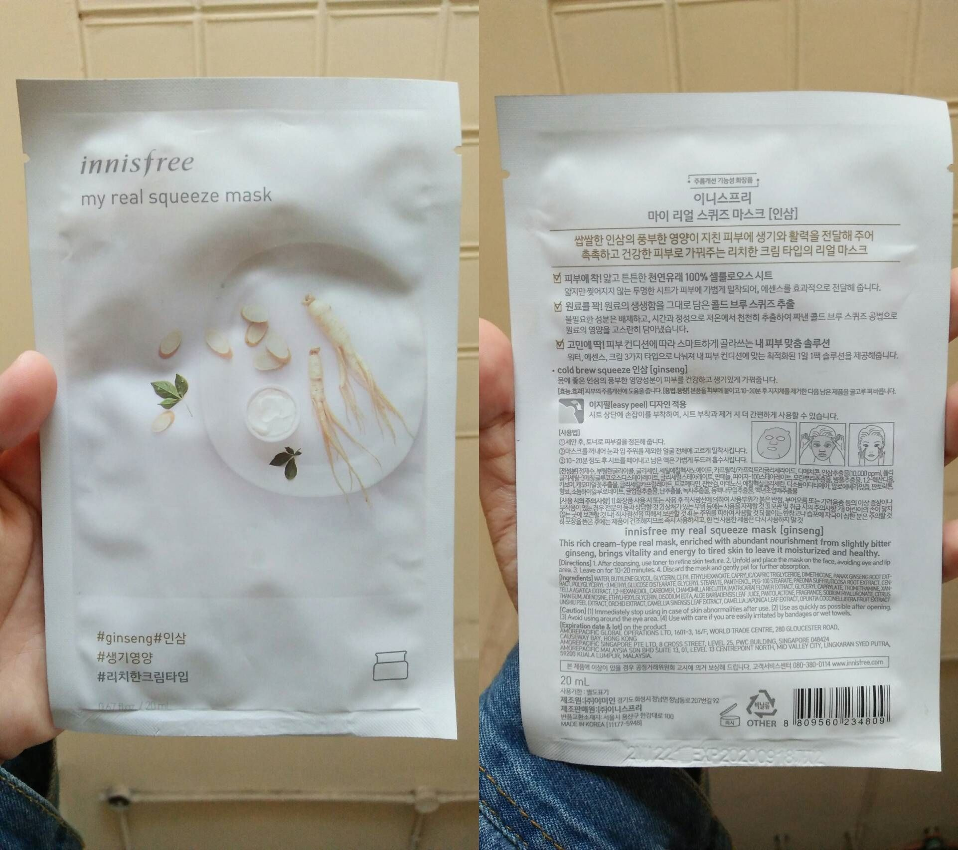 review user Innisfree Mask - Ginseng