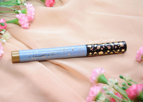 image review Beauty Story Romantic Eye Pencil Mist