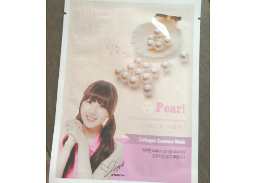 image review Celebon Collagen Essence Mask Pearl
